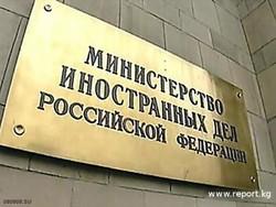МИД РФ подтвердил рекомендацию не посещать Турцию