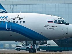 «Когалымавиа» потребует компенсацию от Египта за крушение А321