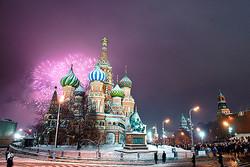 Фестиваль «Путешествие в Рождество» в Москве ожидает более 10 млн гостей