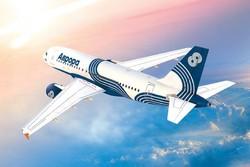 На Дальнем Востоке самолет вернулся в аэропорт вылета из-за технических неполадок