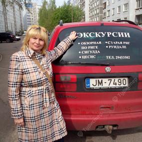 Татьяна Семеновых