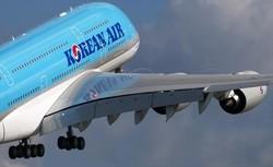 Korean Air предоставит бесплатный трансфер из аэропорта в Сеул пассажирам рейсов из РФ