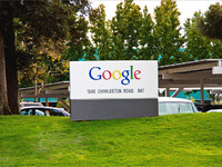 Силиконовая долина