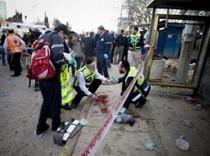 В Иерусалиме прогремел взрыв