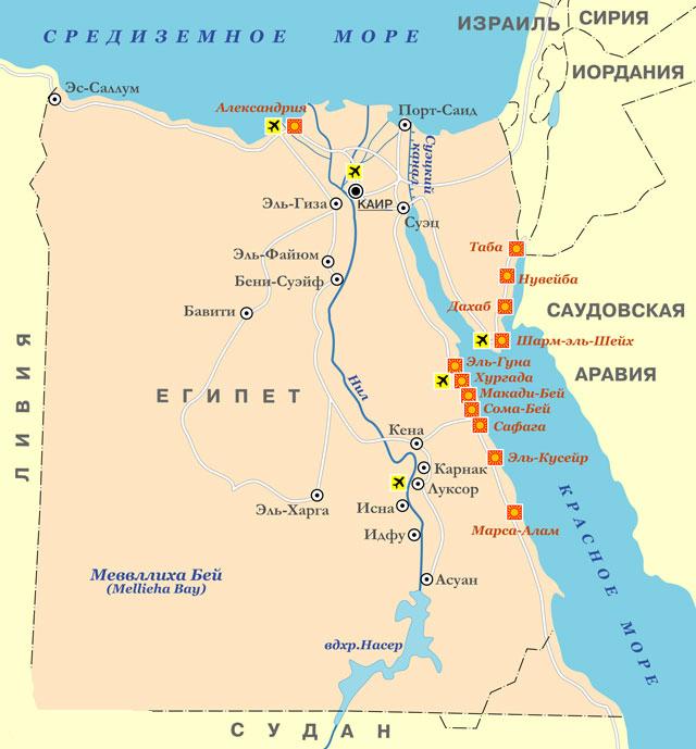 Карта курортов Египта (207,56