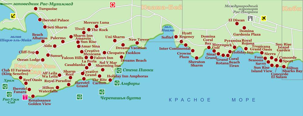 Карта Шарм-эль-Шейха с отелями