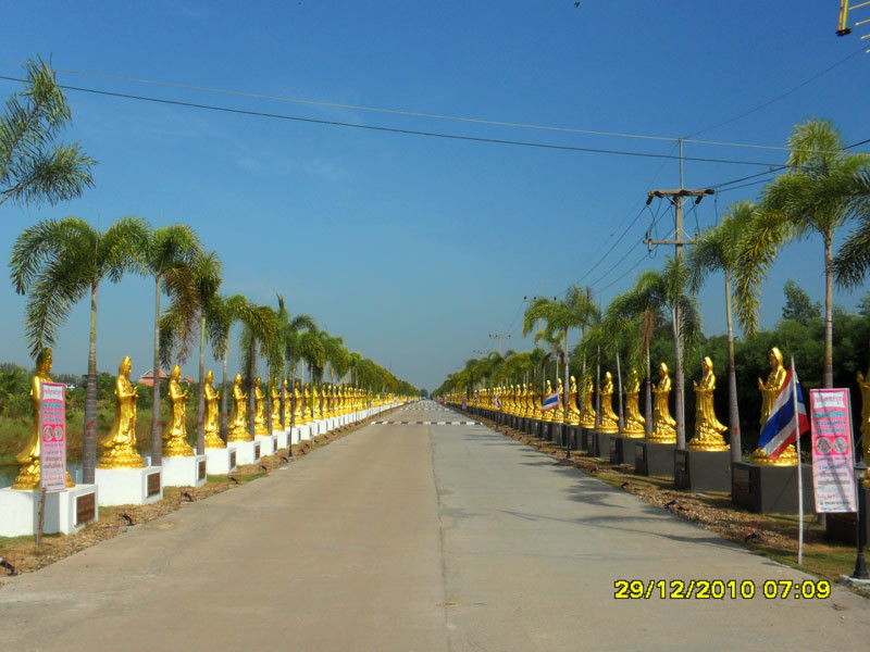 Загадочный Jee Tek Lim. Nakhon Nayok, Таиланд