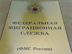 Новости миграционной политики РФ в 2016 году