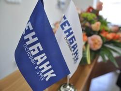 Карты Visa начали работать в Крыму