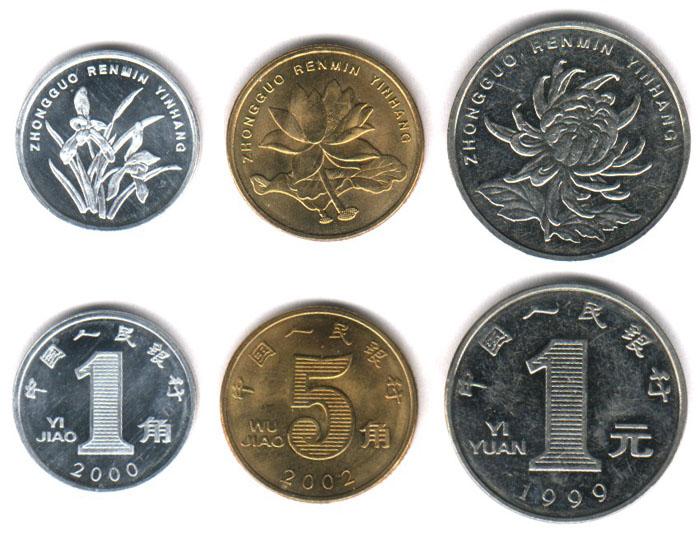 Китайские деньги монеты сайт тамбовских коллекционеров