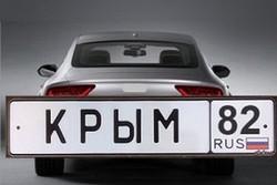 Украина запретила въезд крымским авто с номерами РФ