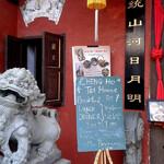 cheng-ho-tea-house-melaka.jpg