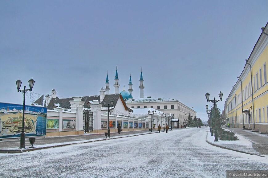 главная улица Казанского кремля