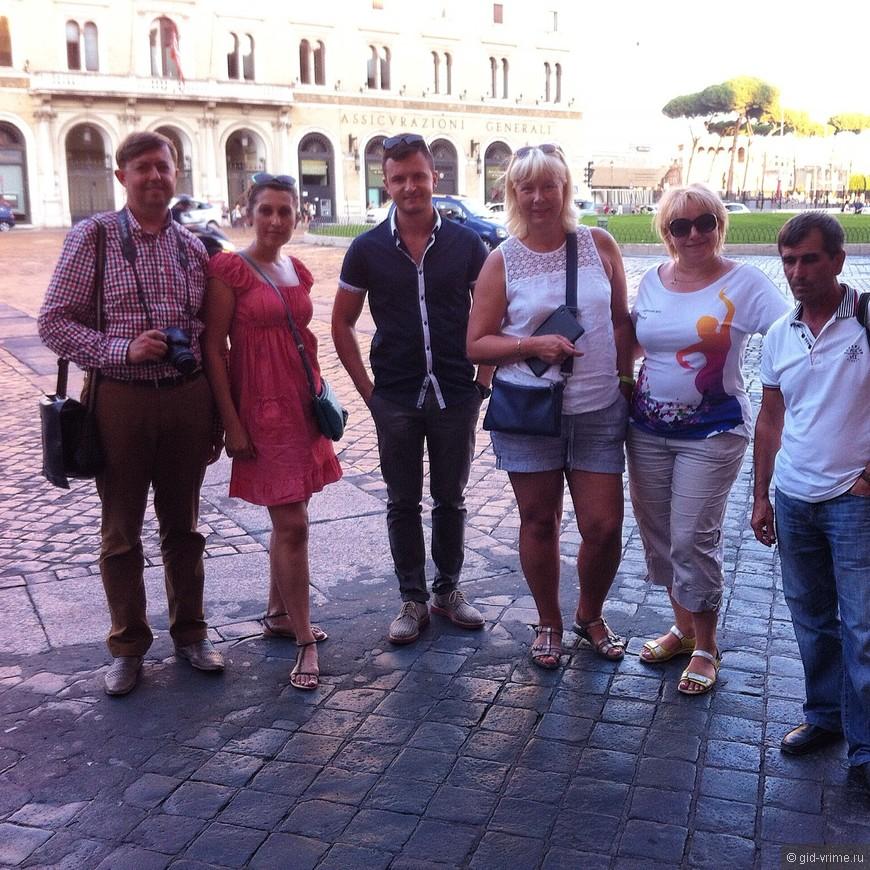 Обзорная автомобильная экскурсия по Риму.