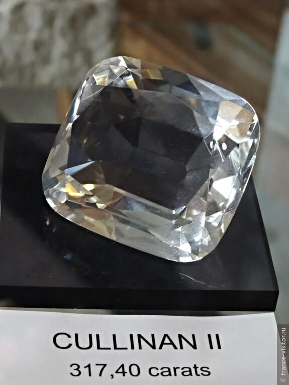 Один из самых больших брильянтов в мире, принадлежавший когда-то сокровищам французской короны.