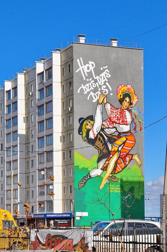 17. Ужасные панельные дома, которыми порос город, отдают под роспись художникам. Фестивали международные, часто рисуют приглашенные мастера из Европы.