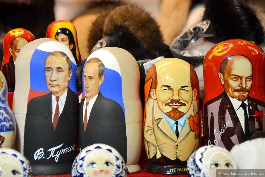 Путин и Ленин в одном ряду.