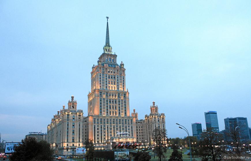 """Бывшая гостиница """"Украина"""", теперь """"Radisson""""."""