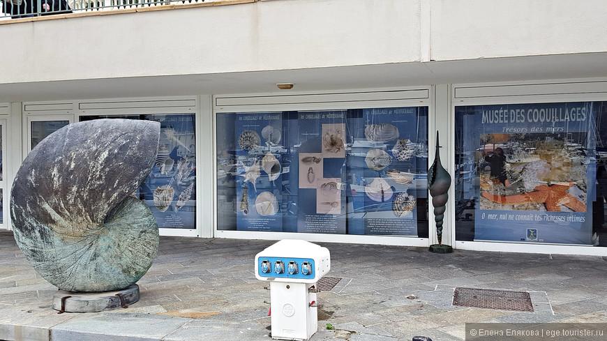 Уникальный музей раковин, в экспозиции которого более 7000 экземпляров, он был закрыт.