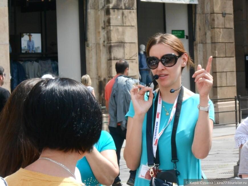 Olga Salerno 2.JPG