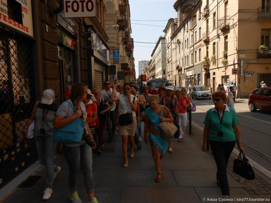Гости в Турине во время показа Св. Плащаницы, апрель – июнь 2015 года.