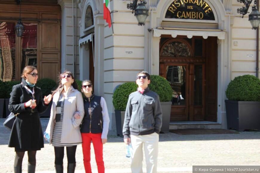 Дружная семья из Америки с визитом в Турине.