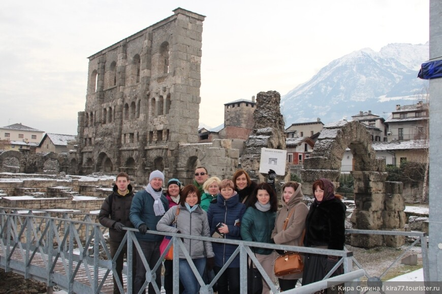 Educational tour, Aosta 2012.JPG