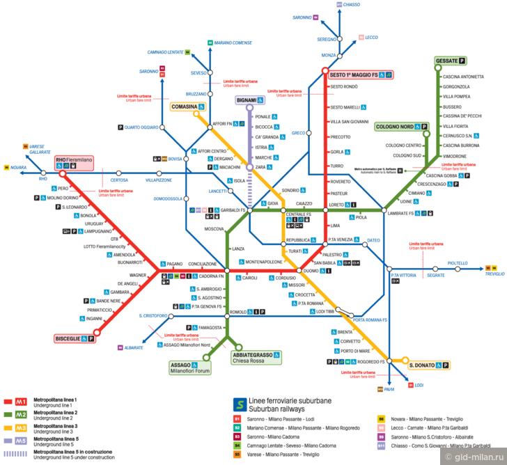 Миланское метро работает в новом режиме с 15 февраля 2016 года