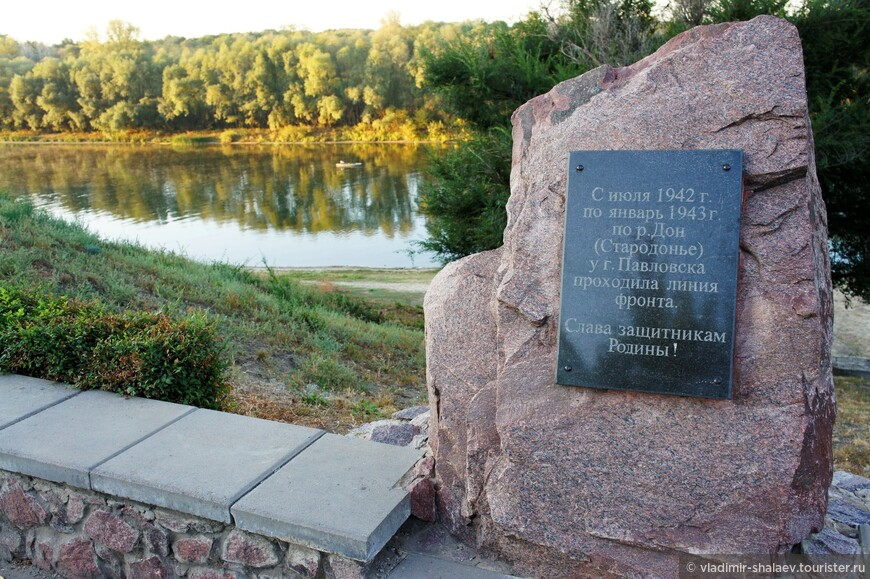 Во время Великой Отечественной войны немецко-фашистские войска были остановлены на другом берегу Дона, город избежал оккупации.