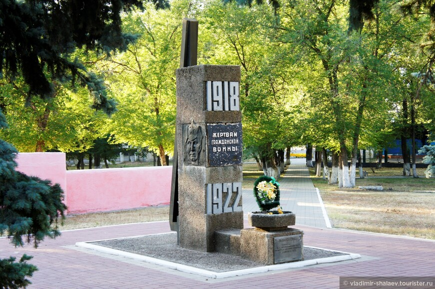 Памятник жертвам гражданской войны.