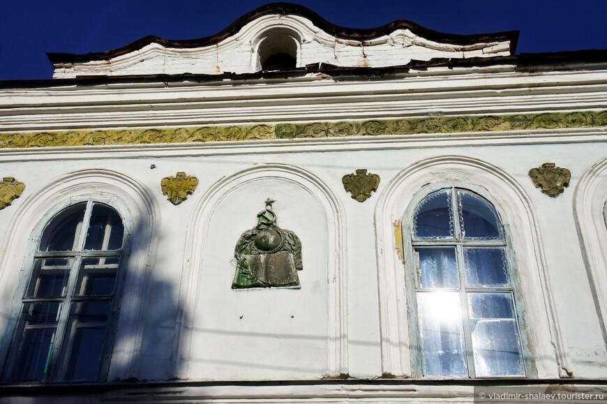Жилой дом конца XIX века.