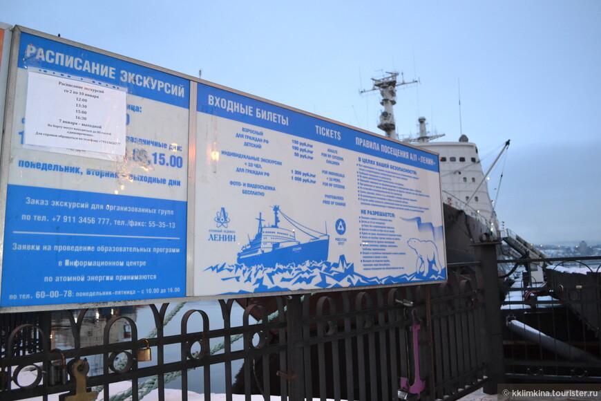 Входной билет всего сто рублей. Экскурсия включена в стоимость. Группы по 20 человек. Заранее можно заказать индивидуальную экскурсию.