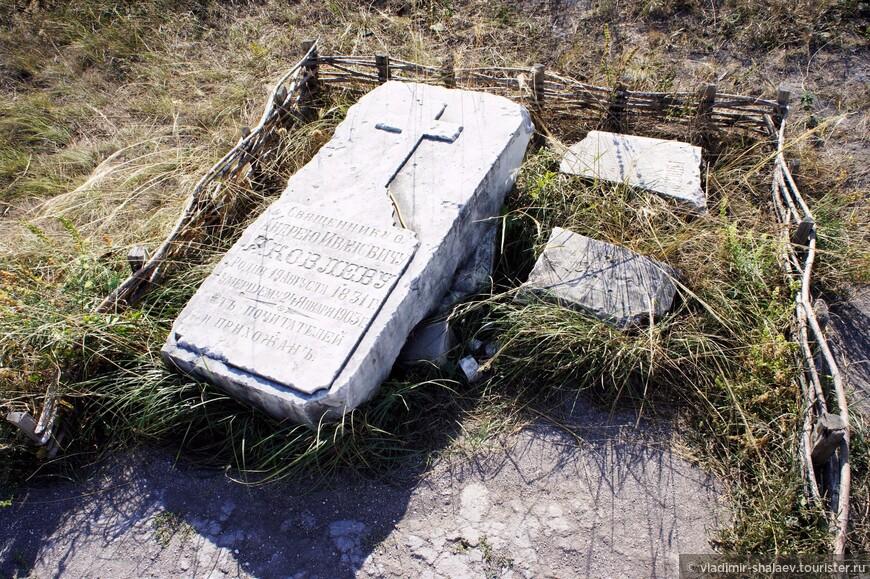 Сбоку от входа в эту часовенку находится могила священника Андрея Ивановича Яковлева. Памятную плиту воздвигли благодарные почитатели и прихожане.