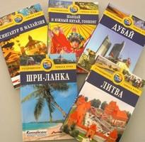 В Москве можно поучаствовать в создании коллекции путеводителей