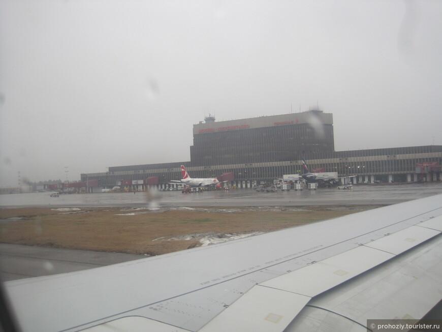 За два дня до нашего прилета Москва была закрыта из-за сильного снегопада. А сейчас...