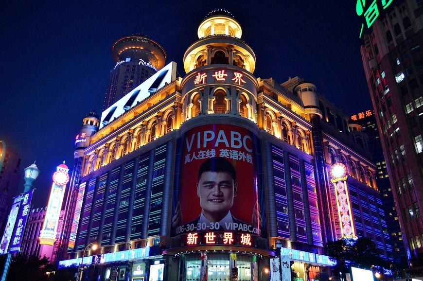 Пешеходная часть Nanjing Road начинается примерно от этого здания и движется в сторону набережной Войтань
