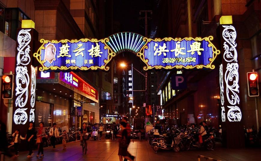 Поворот с Nanjing Road на одну из пересекающих ее параллельных улочек