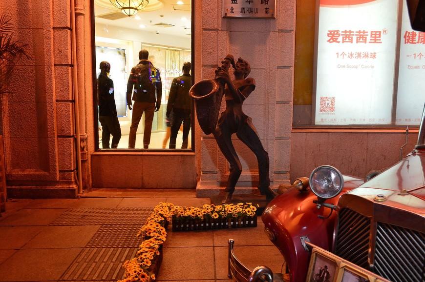 Джаз был очень популярен в Шанхае в 30-40 гг прошлого века. К его развитию приложил руку Ду Юй Шэн (Du Yu Sheng), знаменитый шанхайский гангстер по прозвищу «Большие уши». Этот уголок Nanjing Road, который пробегаешь днем, почти не замечая, совершенно преображается вечером.