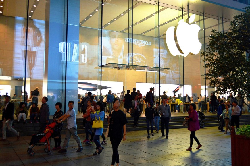 Apple Store на Nanjing Road