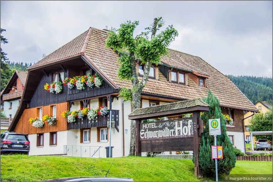 городок Альтгласхюттене (Altglashütten) состоит в основном из одних отелей самого разного уровня и качества на любой кошелёк