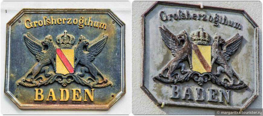 отличительные знаки принадлежности к Земле Баден - предмет гордости шварцвальдцев и они ими украшают свои заведения при любом удобном случае