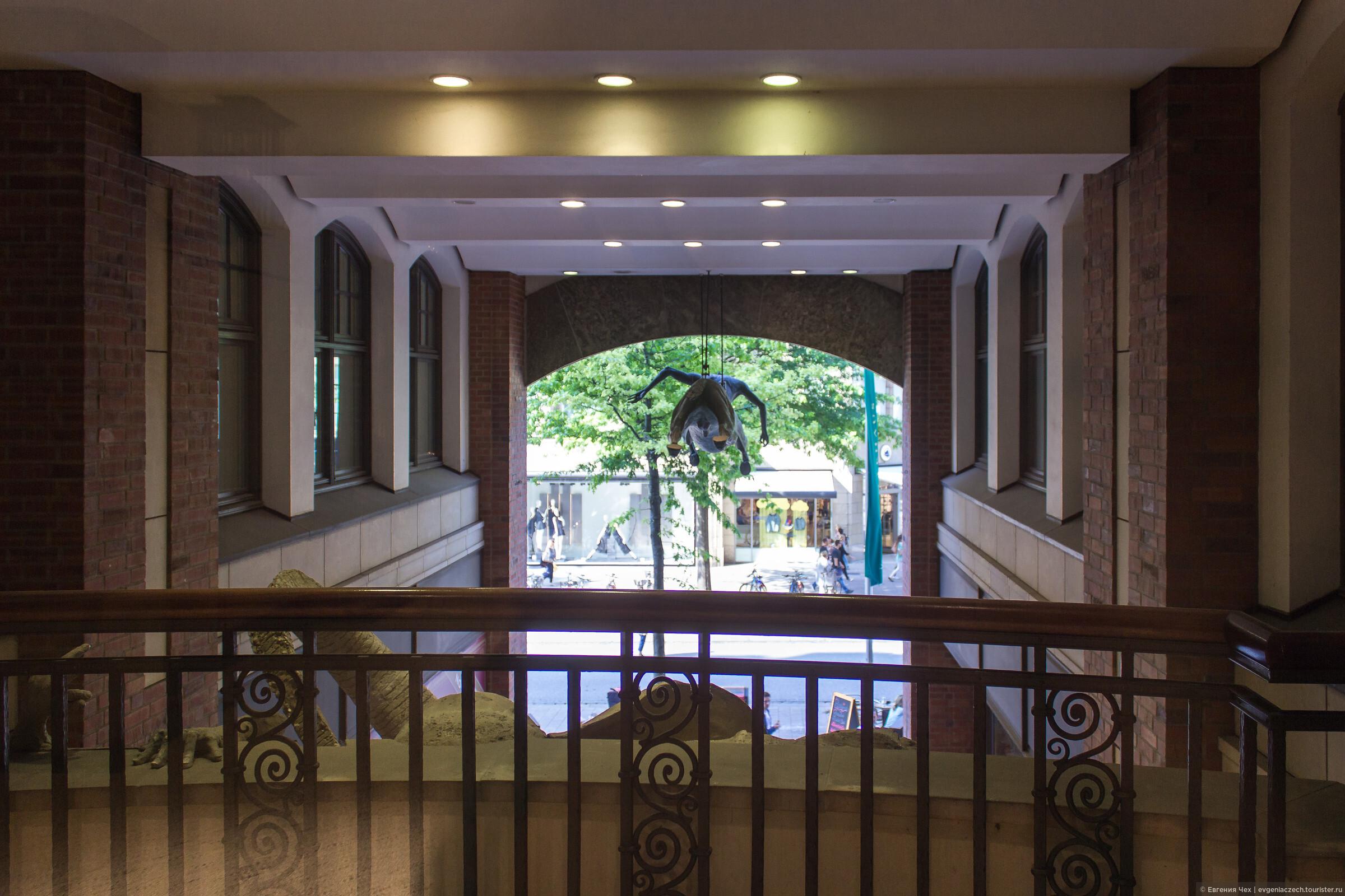 """Изображение балкон из фотоальбома """"прогулка 8. гамбургские п."""
