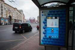 Остановки транспорта с зарядными устройствами и Wi-Fi установят по всей Москве