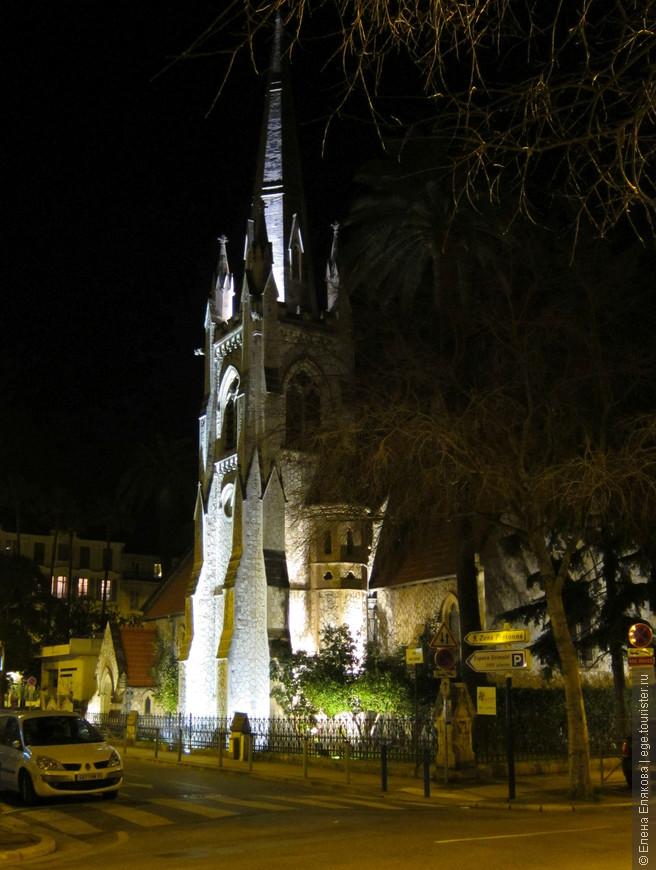 Реформатский храм в Ницце—протестантский храм, принадлежит Французской Реформатской церкви, построен в неоготическом стиле по проекту архитектора В.Г .Хаберсона(W.G.Haberson) в 1886-1888 гг. Церковь находится на бульваре Виктора Гюго.