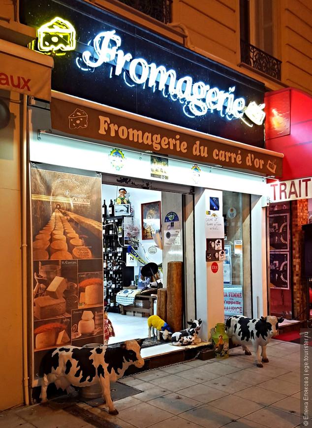 Интересно оформленный магазин сыра