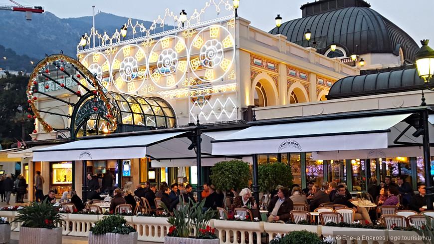Казино и ресторан Париж (слева от казино Монте Карло, если стоять лицом к казино), здесь мы были днем, поиграли в казино, а потом проели выигрыш в ресторане.
