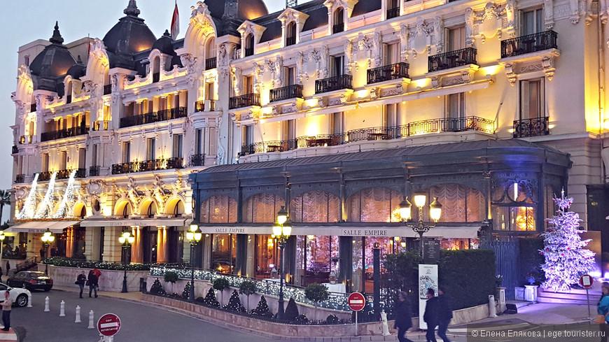 Отель Париж (справа от казино Монте Карло)