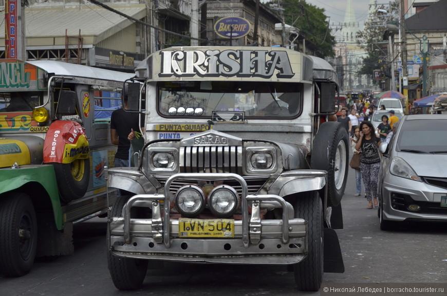 Не все филиппинцы - католики.