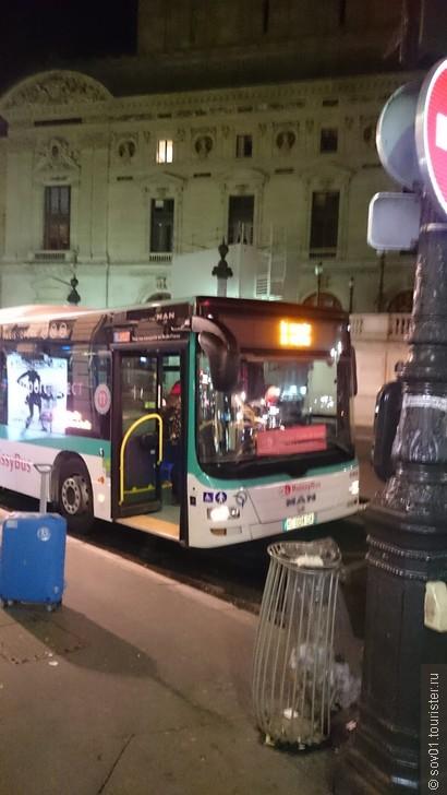 Автобус из Парижа в аэропорт Шарль-де-Голль