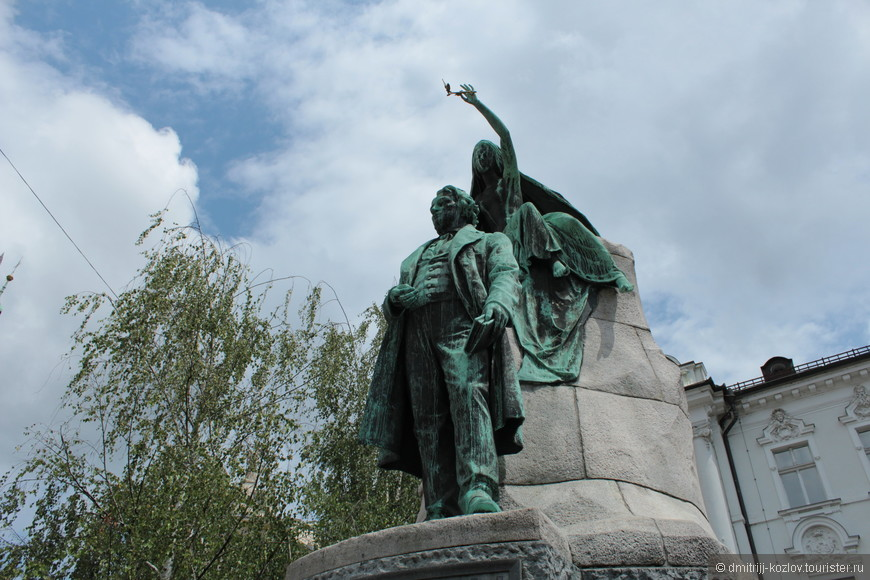Памятник словенскому поэту Францу Прешерну